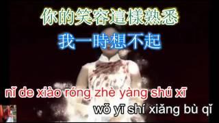tian mi mi - 甜蜜蜜 - Teresa Teng - karaoke