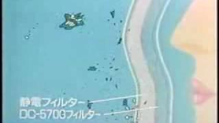 コーワ クリーンラインマスク 1990.