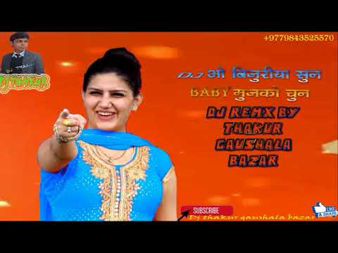 DJ O Bijuriya Sun Baby    DJ THAKUR GAUSHALA BAZAR   