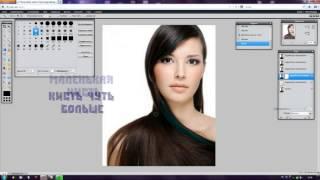 GiveFoto.ru - Изменение цвета волос в онлайн Фотошопе