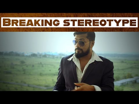 Hum Bihari Babu Hai - Overcoming Cultural Stereotypes