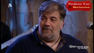 Δημήτρης Σταρόβας | Μιμείται Κόκοτα-Σαββόπουλο-Santana-Τερλέγκα (Στην υγειά μας) [16/1/2016]