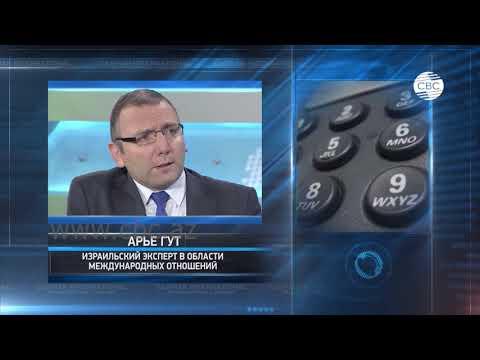 Эксперты о провокациях Армении
