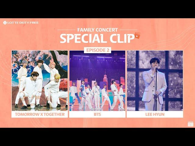 (ENG SUB) 🎬 Family Concert Special Clip! 2부 이현&투모로우바이투게더&BTS 편💕ㅣFamily Concert