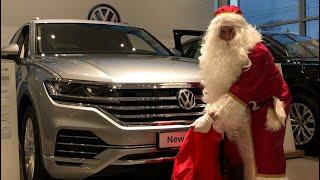 С Новым годом, Вова! Поздравление от Деда Мороза лучший подарок