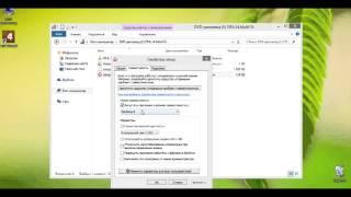 видео Что делать если не скачиваются приложения с магазина Windows