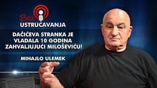 Mihajlo Ulemek - Dačićeva stranka je vladala 10 godina zahvaljujući Miloševiću!