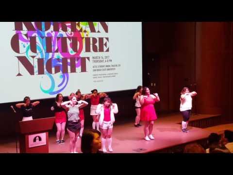2017 제 9회 한국문화의 밤 SDSU KSA