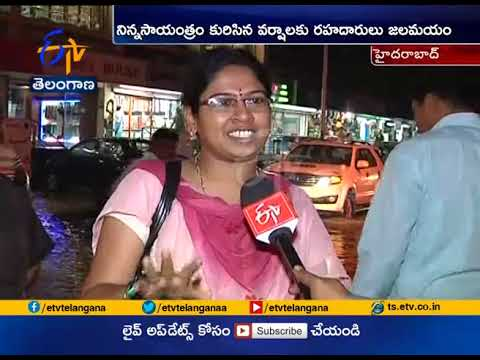 Heavy Rains in Hyderabad | GHMC Clearing Flood Water in Lowland Areas at Panjagutta