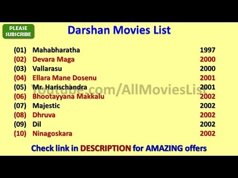 Darshan Movies List