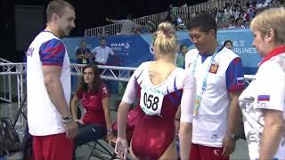 Daria Spiridonova (RUS) - BB AA - 2017 Universiade Taipei