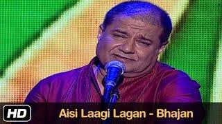 Anup Jalota | Aisi Laagi Lagan - Bhajan | Taal - Dadra | Idea Jalsa