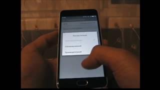 видео Функции перевода в режимы пониженного энергопотребления