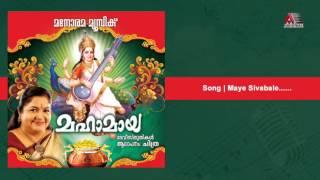 Maye Sivabale - Maha Maya