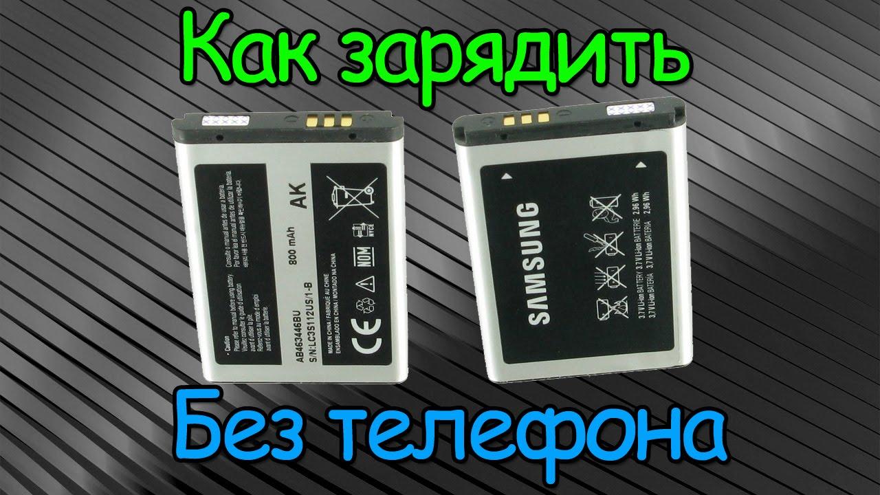 Китайская Аккумуляторная батарея для Samsung galaxy S4 (Обзор .