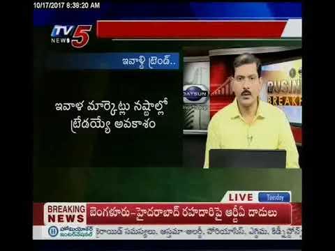 17th October 2017 TV5 News Business Breakfast