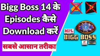 How To Download Bigg Boss 14 Latest Episodes