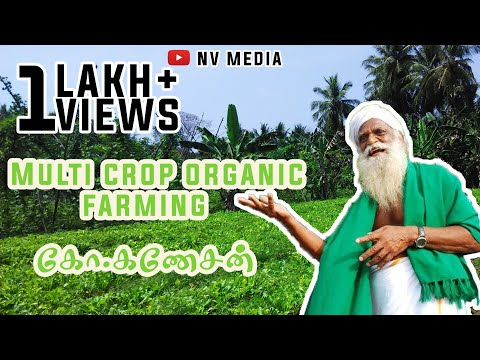 multi crop organic farming
