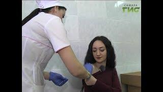 В Самаре стартовала вторая волна вакцинации от гриппа