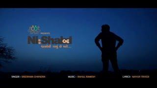 Nishabd Swaso Thi - (First look) A Gujarati Music Video