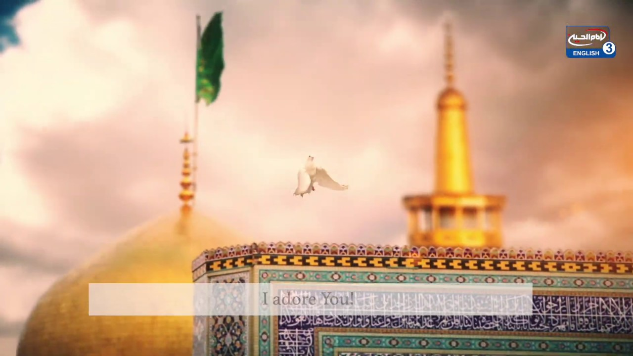 Be My Guarantor – Dedicated to Imam al-Ridha (as)