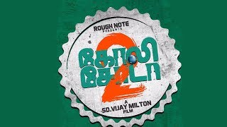 Goli Soda 2 Goes on Floors Today