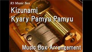 "Kizunami/Kyary Pamyu Pamyu [Music Box] (Anime ""Monster Strike the Movie: Sora no Kanata"" Theme Song)"