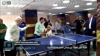 بالفيديو| محافظ الجيزة يفوز على مرتضى منصور في تنس الطاولة