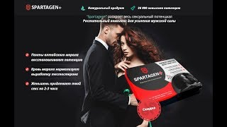Skinny stix для похудения отзывы в казахстане