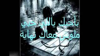اغنية شيماء شايب لقيتك فين