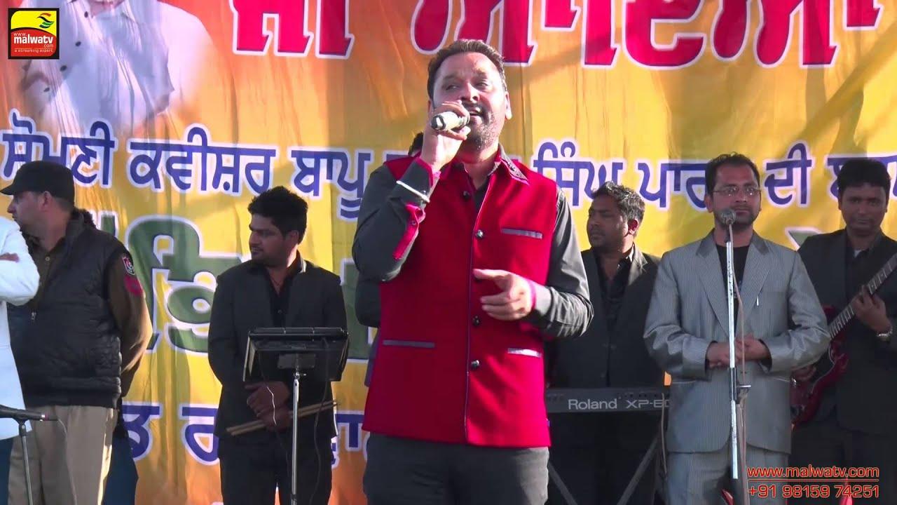 NACHATTAR GILL || LIVE at BAPU KARNAIL SINGH PARAS MELA 2015 FULL HD
