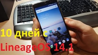 10 дней с LineageOS 14.1 [UNOFFICIAL] (Android 7.1) Xiaomi RN3Pro (kenzo). Обзор меню android 7.