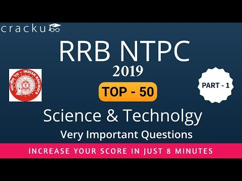 Top-50 RRB NTPC Science And Technology Questions Part-1 PDF - Cracku