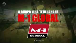 M 1 Challenge 81  Как это было