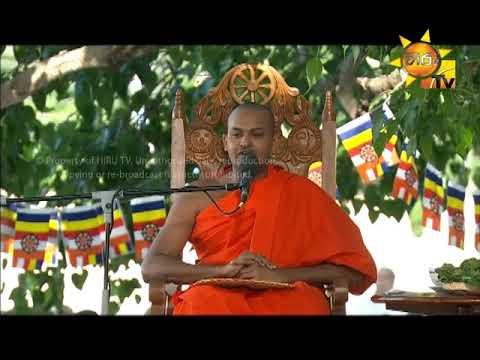 Hiru Dharma Pradeepaya 27-07-2018
