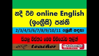 English lessons/online classes/ Nadee teacher online classes/Learn with Nadee teacher