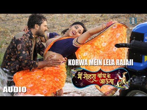 Korwa Mein Lela Rajaji | Khesari Lal...