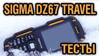 видео sigma mobile x treme dz67
