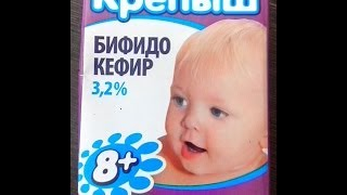 Бифидокефир Крепыш для детского питания с 8 месяцев 3,2% 0,2л