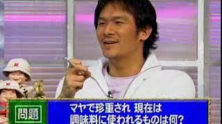 【懐かしのテレビ番組】 「日立 世界ふしぎ発見!」(TBSテレビ) MISSI...