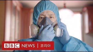 나는 고독사 청소부입니다 - BBC News 코리아