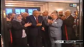 نشرة أخبار المغرب تنشر حدث الملتقى الدولى التاسع عشر للسياحة العربية و الدينية المغرب 2017