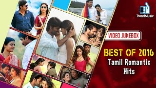 Watch & enjoy the top 10 tamil romantic songs of 2016 only on trend music. stay tuned here for more: http://bit.ly/trendmusicsubscribe tracks: 00:12 andipatt...