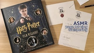ASMR 소곤소곤 해리 포터 함께 볼래요? Harry potter Film Wizardry Review | Page turning / Whispering