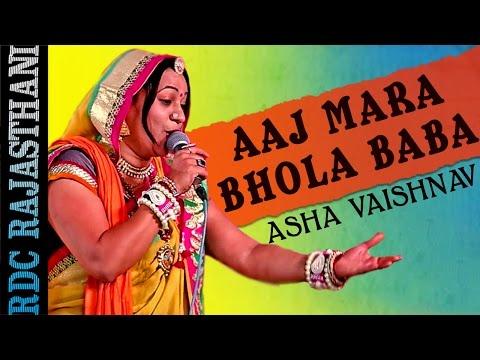 Asha Vaishnav Live 2016 | Aaj Mara Bhola...