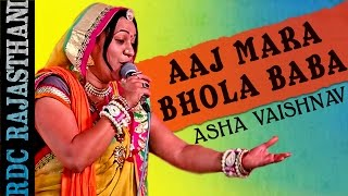 asha vaishnav live 2016 aaj mara bhola baba bhang ghani pidhi new rajasthani bhajan hd video