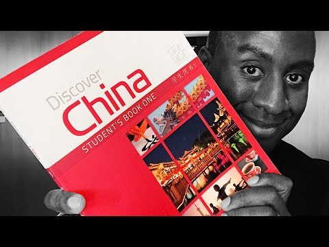 Discover China Student Book 1 Review