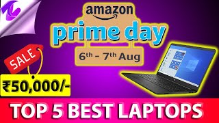 Best Laptops Under Rs 50000 in Amazon Prime Day Sale 2020