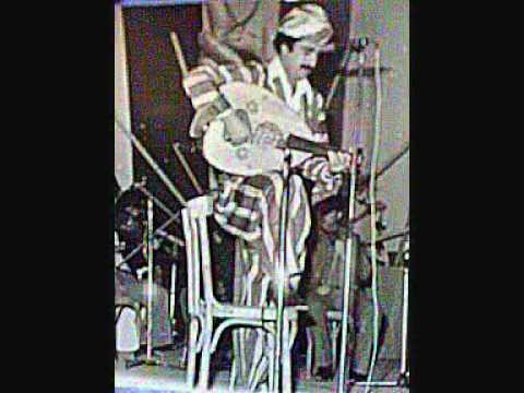 Shakir Akreyi Barmana U Dalana 1992
