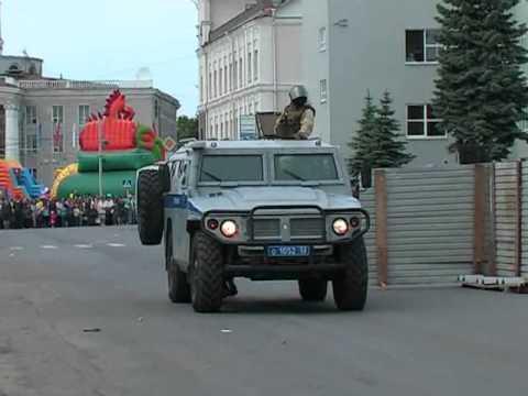 знакомство город георгиевск